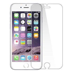 Película de vidro temperado 9H N' Mastoh p/ iPhone 7+ R$1,20 (AME +0,18)