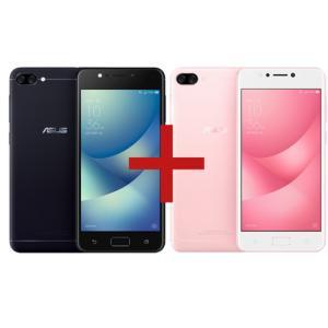 Zenfone Max (M1) 2GB/32GB Preto + Zenfone Max (M1) 2GB/32GB Rosa - R$1399