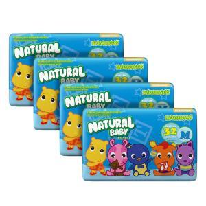 Fraldas Natural Baby Backyardigans Premium M - Kit com 128 Unidades - R$36