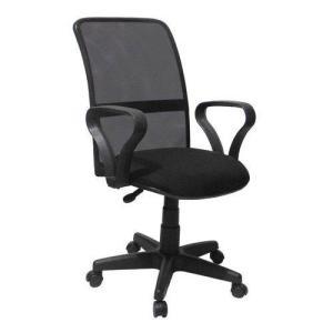 Cadeira de Escritório Giratória Preta - FORTT - 4181A | R$159
