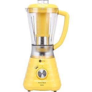 Liquidificador Power Blend Fun Kitchen - R$89