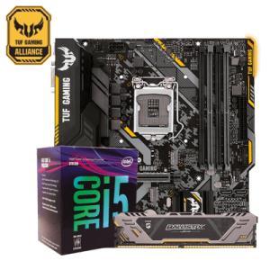 Kit Upgrade Placa Mãe Asus TUF B360M-Plus Gaming + Processador Intel Core i5 8600 + Memória DDR4 Crucial Ballistix AT 8GB 2666MHz - R$1899