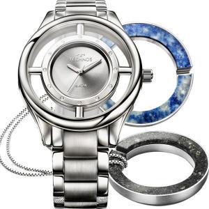 Relógio Technos Feminino Signature GL30FL/K1K - R$199