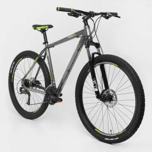 Bike Gonew Endorphine 7.3 - R$1699