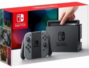 [AME por R$1245] Nintendo Switch Cinza