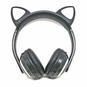 Headphone Bluetooth com Orelhas de Gato e Iluminação LED Fone Sem Fio de Gatinho Exbom HF-C240BT - R$67