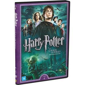 DVD Harry Potter e o Cálice de Fogo | R$5