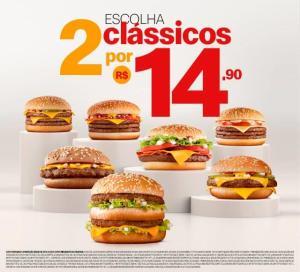 2 clássicos por R$14,90 no McDonald's