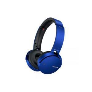 Headphones XB650BT com Bluetooth® e EXTRA BASS - | MDRXB650BTLZLA - R$289