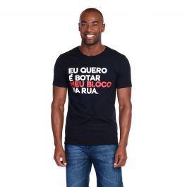Camiseta Manga Curta Slim Com Decote Careca Eu Quero E Bota - R$10