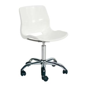 Cadeira Juvenil Pequena Grant Branca | R$121