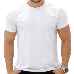 Camiseta Branca R$ 12,90 Básica 100% Algodão Fio 30.1 Direto Fábrica