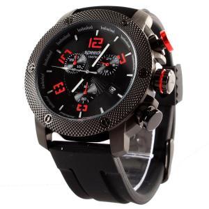 Relógio Masculino Analógico Speedo 24853GPEVPU1 - Preto - R$44