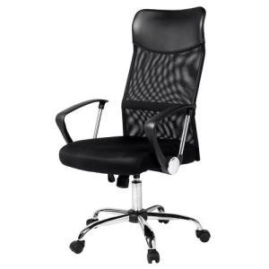 Cadeira Importada Office Detroit Girat?ria Regulagem Altura por R$ 40