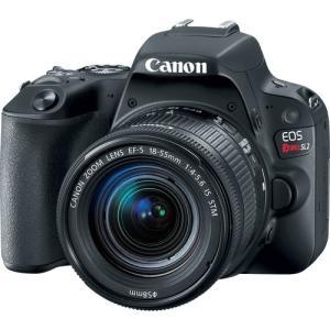 Câmera Canon SL2 com lente Ef-s 18-55mm, 24,2mp, Full Hd, Wi-Fi - R$2.249,53