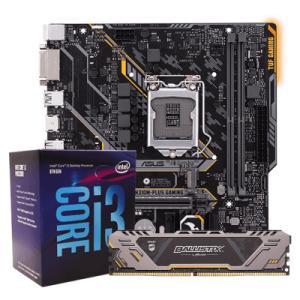 KIT UPGRADE , PLACA MÃE ASUS TUF H310M-PLUS + INTEL CORE I3-8100 3.6 GHZ + MEMÓRIA DDR4 CRUCIAL BALLISTIX SPORT AT 8GB 2666MHZ