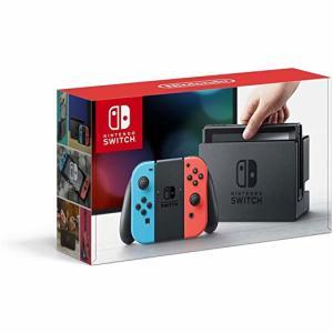 Console Nintendo Switch 32GB Neon - R$ 1529
