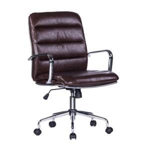 Cadeira de Escritório Diretor Suíça Marrom | R$340