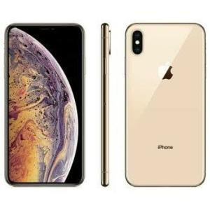 [App Shoptime] iPhone Xs Max 64GB Ouro IOS12 4G + Wi-fi Câmera 12MP - Apple - R$5674 (ou R$5045 com Ame)