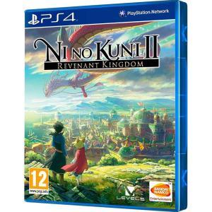 Jogo Ni No Kuni Ii Revenant Kingdom Ps4 - R$75