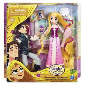 Boneca Enrolados Rapunzel & Eugene Hasbro | R$40