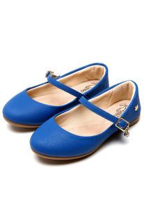 Sapatilha Klin Princesa Kids Azul | R$50