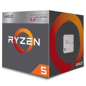 Processador AMD Ryzen 5 2400G, Cooler Wraith Stealth, 3.6GHz (3.9GHz Max Turbo), AM4 - R$ 700