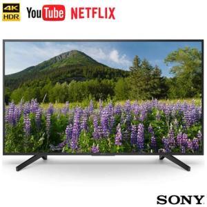 "Smart TV 4K Sony LED 55"" KD-55X705F 4K X-Reality Pro, Motionflow XR 240 - R$ 2899"