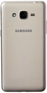 Smartphone Samsung Galaxy J2 Prime, Samsung, SM-G532MMDKZTO, 16 GB, 5.0'', Dourado por R$ 437