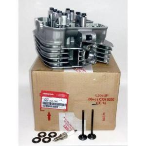 [R$ R$ 623,95 com AME] Kit Cabeçote Cb 300/ Xre 300 2009 a 2015 (Vela Fina) Original Honda