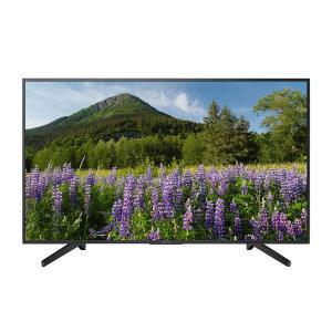 "Smart TV 4K Sony LED 43"" KD-43X705F 4K X-Reality Pro, Motionflow XR 240 - R$ 1799"