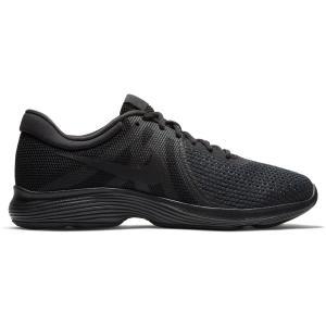Tênis Nike Revolution 4 Masculino - Preto por R$ 144