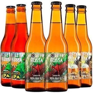 Kit Roleta Russa - Compre 3 Leve 6 Cervejas | R$41