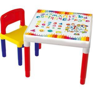 Mesinha Infantil Bell Toy R$70