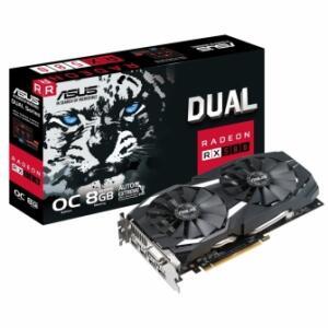 Placa de Vídeo Asus Radeon RX 580 DUAL OC, 8GB GDDR5, 256BIT, DUAL-RX580-O8G | R$956