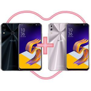 ZenFone 5Z 4GB/64GB Preto + ZenFone 5 4GB/128GB Prata