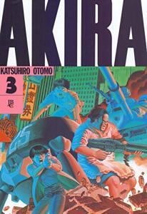 Mangá | Akira 3 + Marcador de Páginas Exclusivo Amazon - R$48