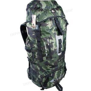Mochila Camuflada Impermeável Cargueira Militar Camping Trekking 75l R$165