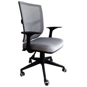 Cadeira Gerente Mont Blanc Cinza por R$ 300