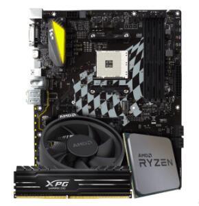 KIT UPGRADE PLACA MÃE BIOSTAR B350GT5 DDR4 + PROCESSADOR AMD RYZEN 5 2600X 3.6GHZ + MEMÓRIA DDR4 XPG GAMMIX D10, 8GB 3000MHZ - R$1399