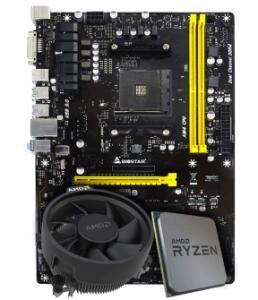KIT UPGRADE PLACA MÃE BIOSTAR PRO TB350-BTC AMD AM4 DDR4 + PROCESSADOR AMD RYZEN 5 2600X 3.6GHZ - R$1039