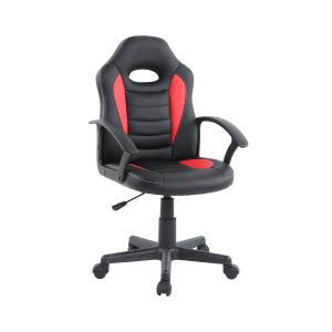 Cadeira Travel Max Gamer UT5501PPT - R$319