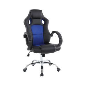 Cadeira para Escritório Travel Max Preta e Azul Gamer UT5041PT - R$384
