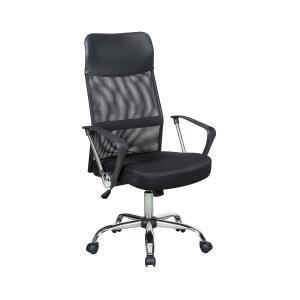 Cadeira de Escritório Carrefour Home Preta HO190812 - R$240
