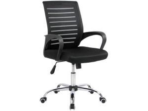 Cadeira de Escritório Giratória Diretor Nell - Preta por R$ 200