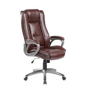 Cadeira para Escritório em Aço Carrefour Home Marrom ML-7263 por R$ 780