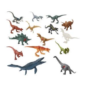Conjunto com 15 Dinossauros Jurassic World Mattel - R$114