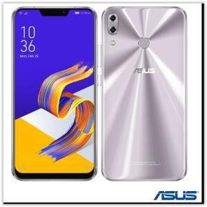 """Zenfone 5 com Tela de 6,2"""", 4G, 128 GB por R$ 1299"""