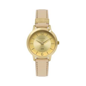Relógio Condor Top Fashion Feminino Bege Analógico CO2035KYY/2D - R$109