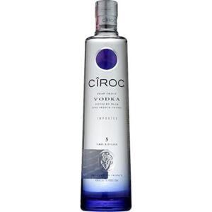 [BH] Vodka Francesa Ciroc Garrafa 750ml | R$119,90